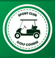sport club golf course logo design vector image