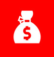 white money bag vector image