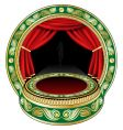 small theatre stage vector image