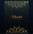 dark background with golden mandala decoration vector image vector image