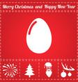 egg icon vector image