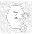 floral teemplate vector image vector image