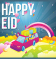 happy islamic family in the car vector image