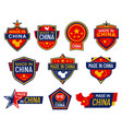 made in china labels quality warranty certificate vector image vector image