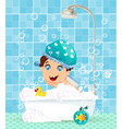 cute little boy cartoon character in bathtub with vector image