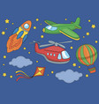 fly cartoon space clipart vector image