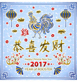 Gold Calligraphy 2017 Happy Chinese new year of