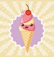 ice cream delicious cartoon vector image