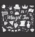 mazel tov lettering jewish holiday hand drawn vector image vector image