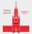 spasskaya tower of the moscow kremlin in red color vector image