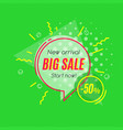 trendy geometric banners speech bubbles sales vector image vector image