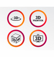 3d technology icons printer rotation arrow vector image