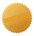 gold brazzaville award stamp vector image vector image