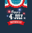 happy fourth of july poster vector image vector image