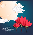 happy mid autumn festival moon red flower backgrou vector image