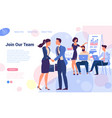 join our team flat design page concept vector image vector image