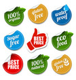 product labels set vector image