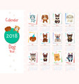 calendar dog year set on illiustration vector image vector image