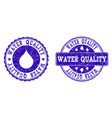 water quality grunge stamp seals vector image vector image