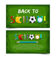 colored back to school banner set vector image vector image