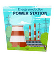 electricity industry power station and energy vector image
