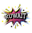 kuwait comic text in pop art style vector image vector image