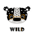 cute cartoon leopard face on white background vector image vector image