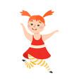 cute funny girl happily jumping joyful kid having vector image vector image