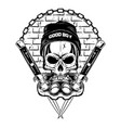 skull in a cap vector image