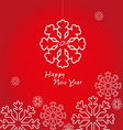 christmas and new year1 02 01 resize vector image vector image