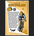 colored vintage cycling poster vector image vector image