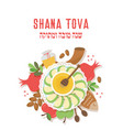 happy and sweet new year in hebrew shana tova vector image vector image