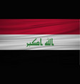 iraq flag flag of iraq blowig in the wind eps 10 vector image vector image