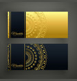 black and gold premium mandala banner card set vector image