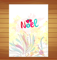 christmas card Watercolor floral background vector image vector image