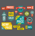 set of label sticker titles vector image vector image