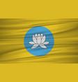 kalmykia flag flag of kalmykia blowig in the vector image