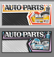 banners for auto parts store vector image vector image