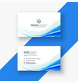 elegant white business card with blue wave vector image vector image