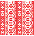 lapland seamless pattern scandianvian folk vector image vector image
