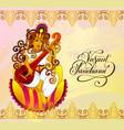 vasant panchami - golden greeting card to indian vector image