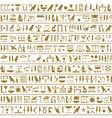Ancient Egyptian Hieroglyphs Seamless Horizontal vector image vector image