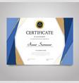 certificate template - horizontal elegant vector image vector image