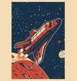 colorful space poster vector image vector image