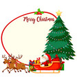 merry christmas frame concept vector image