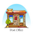 post office building exterior view mail delivery vector image