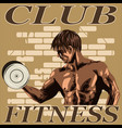 sports man with dumbbells vector image vector image