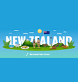 tour new zealand composition vector image