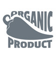 organic bio product logo simple style vector image