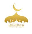 golden creative mosque design for eid mubarak vector image vector image